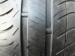 Michelin Energy E3A 185/70R14